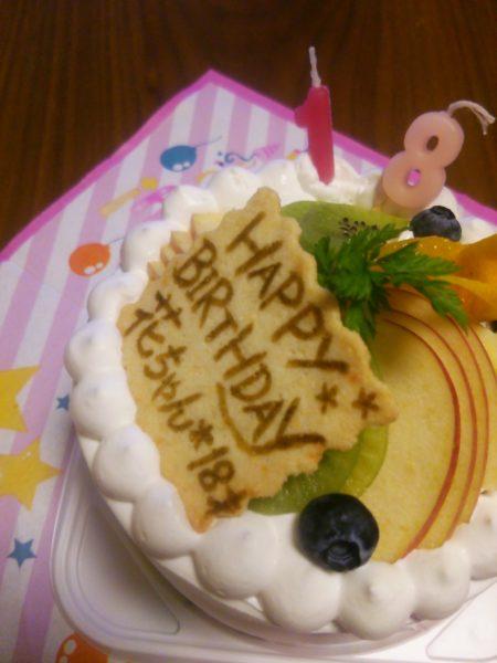 老犬の誕生日ケーキ